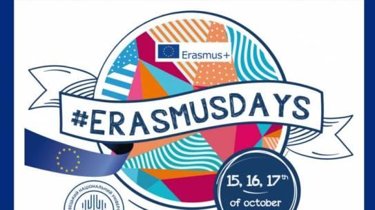 Досвід успішної реалізації проектів Erasmus+ KA2